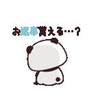 質問ぱんだ(個別スタンプ:21)
