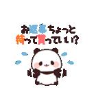 質問ぱんだ(個別スタンプ:22)
