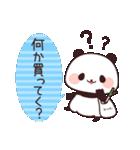 質問ぱんだ(個別スタンプ:23)