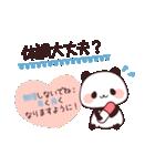 質問ぱんだ(個別スタンプ:25)
