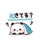 質問ぱんだ(個別スタンプ:27)