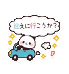 質問ぱんだ(個別スタンプ:28)
