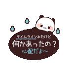 質問ぱんだ(個別スタンプ:29)