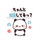 質問ぱんだ(個別スタンプ:30)
