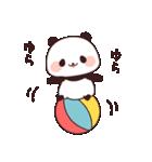 質問ぱんだ(個別スタンプ:38)