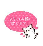 だいすきネコちゃん敬語編(個別スタンプ:1)
