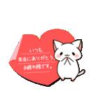だいすきネコちゃん敬語編(個別スタンプ:4)