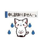 だいすきネコちゃん敬語編(個別スタンプ:6)