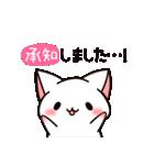 だいすきネコちゃん敬語編(個別スタンプ:9)