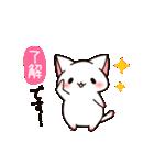だいすきネコちゃん敬語編(個別スタンプ:10)