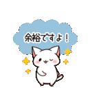 だいすきネコちゃん敬語編(個別スタンプ:11)