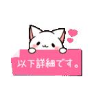 だいすきネコちゃん敬語編(個別スタンプ:12)