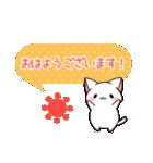 だいすきネコちゃん敬語編(個別スタンプ:13)