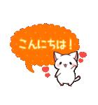 だいすきネコちゃん敬語編(個別スタンプ:15)
