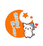 だいすきネコちゃん敬語編(個別スタンプ:16)