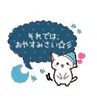 だいすきネコちゃん敬語編(個別スタンプ:18)