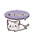 だいすきネコちゃん敬語編(個別スタンプ:20)