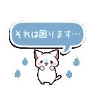 だいすきネコちゃん敬語編(個別スタンプ:21)