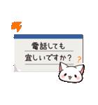 だいすきネコちゃん敬語編(個別スタンプ:23)