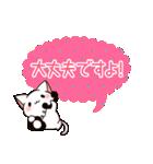 だいすきネコちゃん敬語編(個別スタンプ:25)