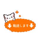 だいすきネコちゃん敬語編(個別スタンプ:26)