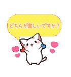 だいすきネコちゃん敬語編(個別スタンプ:28)