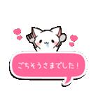 だいすきネコちゃん敬語編(個別スタンプ:31)