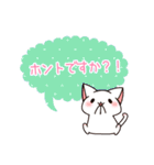だいすきネコちゃん敬語編(個別スタンプ:32)