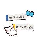 だいすきネコちゃん敬語編(個別スタンプ:34)