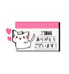 だいすきネコちゃん敬語編(個別スタンプ:36)