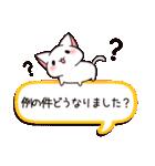 だいすきネコちゃん敬語編(個別スタンプ:37)