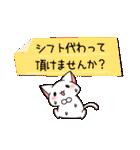 だいすきネコちゃん敬語編(個別スタンプ:39)