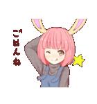 うさ子たん2(個別スタンプ:01)