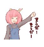 うさ子たん2(個別スタンプ:02)