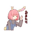 うさ子たん2(個別スタンプ:14)