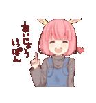 うさ子たん2(個別スタンプ:15)