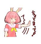 うさ子たん2(個別スタンプ:23)