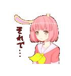 うさ子たん2(個別スタンプ:27)