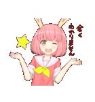 うさ子たん2(個別スタンプ:36)