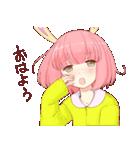 うさ子たん2(個別スタンプ:38)