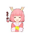 うさ子たん2(個別スタンプ:39)