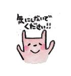 kottsunko 敬語で話そう!(個別スタンプ:01)