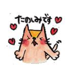 kottsunko 敬語で話そう!(個別スタンプ:02)