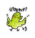 kottsunko 敬語で話そう!(個別スタンプ:04)