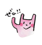 kottsunko 敬語で話そう!(個別スタンプ:06)
