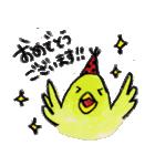 kottsunko 敬語で話そう!(個別スタンプ:07)
