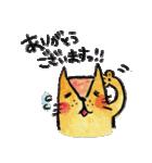 kottsunko 敬語で話そう!(個別スタンプ:08)