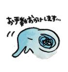 kottsunko 敬語で話そう!(個別スタンプ:09)