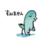 kottsunko 敬語で話そう!(個別スタンプ:11)