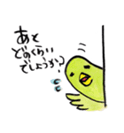 kottsunko 敬語で話そう!(個別スタンプ:13)